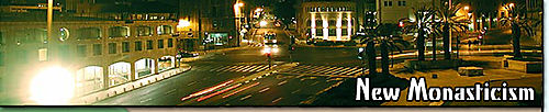 Banner_street