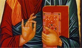 Yogic-mudras-in-Christian-icons